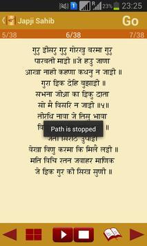 Japji Sahib screenshot 5