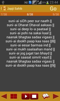 Japji Sahib screenshot 6