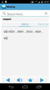English to Oriya Dictionary screenshot 2