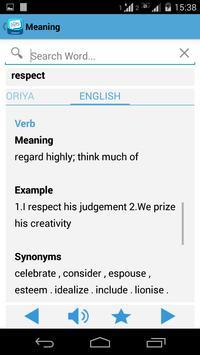 English to Oriya Dictionary screenshot 3