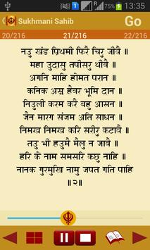 Sukhmani Sahib Path Audio apk screenshot