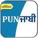English to Punjabi Dictionary