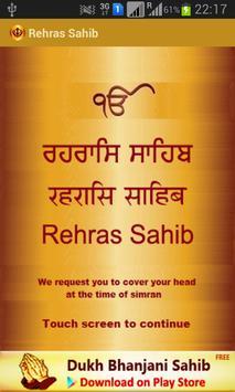 Rehras Sahib Path Audio poster