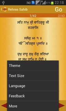 Rehras Sahib screenshot 1