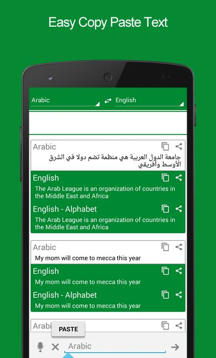 Arabic English Dictionary for Android - APK Download