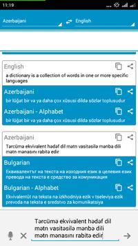 Azerbaijani Dictionary poster