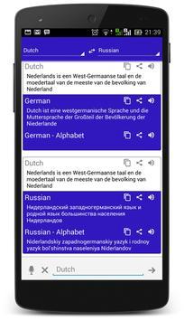 Dutch Dictionary screenshot 14