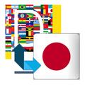 Japanese Dictionary Translator