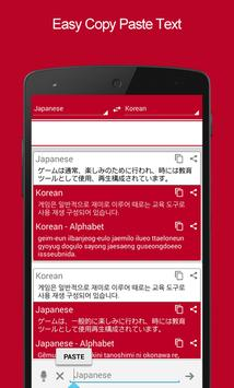 Japanese Korean Dictionary cho Android - Tải về APK