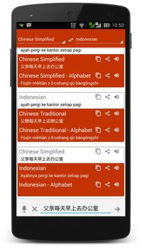 Kamus Indonesia China apk screenshot