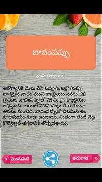 Health Tips Telugu screenshot 1