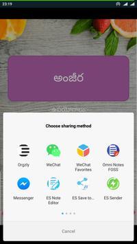 Health Tips Telugu screenshot 8