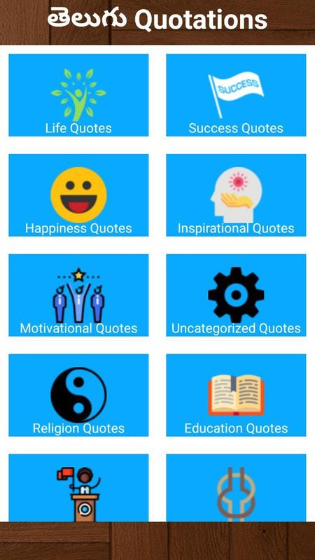 Telugu Quotes For Android Apk Download