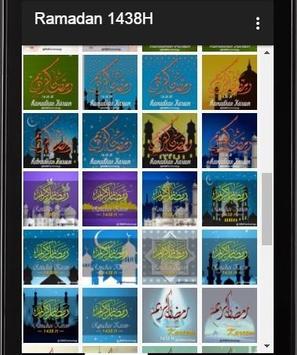 Ramadan Kareem 1438H screenshot 1