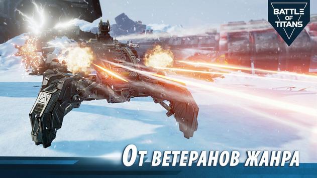B.o.T постер
