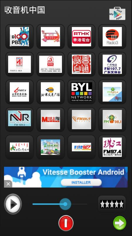 how to download apps on android in china