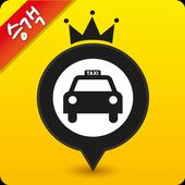 Taxiking (택시킹,  승객용) icon