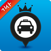 Taxiking (택시킹 , 기사용) icon