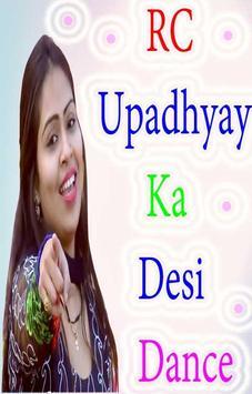 RC Upadhyay Ka Desi Dance poster