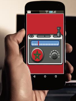 راديو المغرب بدون سماعات 截图 1