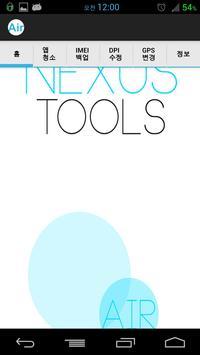 Nexus Tools::넥서스 툴즈 APK [1 6 5] - Download APK