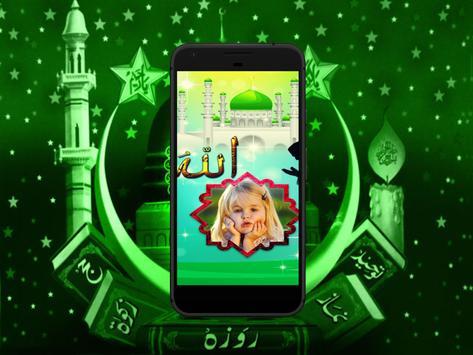 Allah Photo Frame screenshot 2