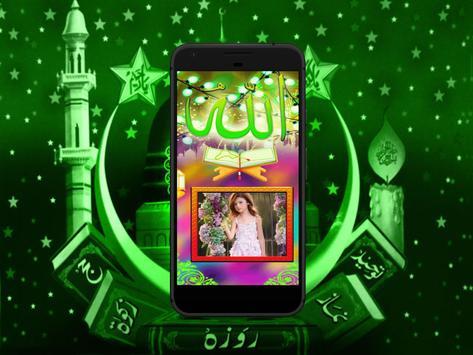 Allah Photo Frame screenshot 4