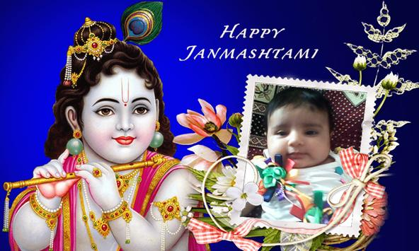 Janmasthmi Photo Frame apk screenshot