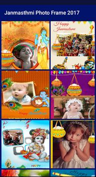 Janmasthmi Photo Frame 2018 apk screenshot