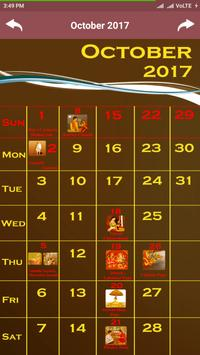 Calendar 2018 New apk screenshot
