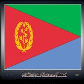 Eritrea Channel TV Info icon