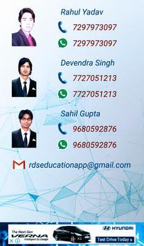 RDS EDUCATIONS apk screenshot