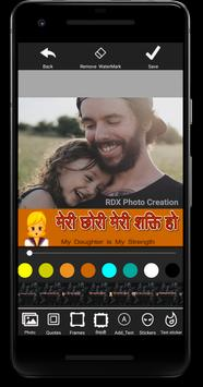 Nepali Dp Maker : Text On Photo screenshot 1