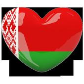 Radio Belarus icon