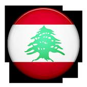Radio Lebanon icon