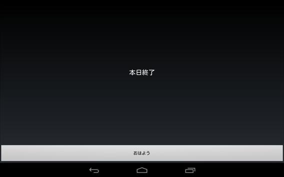 コーナー君Ver2 screenshot 3