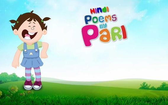Hindi Kids Nursery Rhymes Vol1 poster