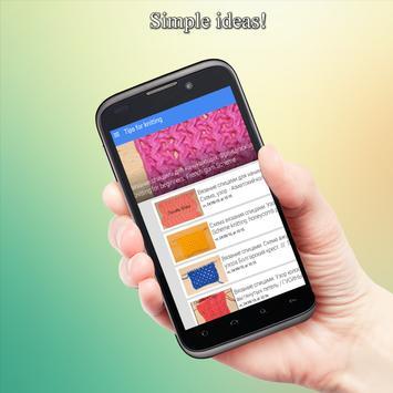Tips for knitting apk screenshot