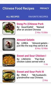 Chinese food recipesfree recipe app apk download free food chinese food recipesfree recipe app poster forumfinder Images