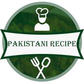 Latest Pakistani Recipe - Free icon