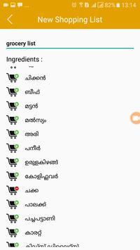 Kerala food recipes malayalam english apk download free food kerala food recipes malayalam english apk screenshot forumfinder Image collections
