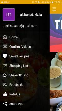 Kerala food recipes malayalam english apk download free food kerala food recipes malayalam english apk screenshot forumfinder Gallery