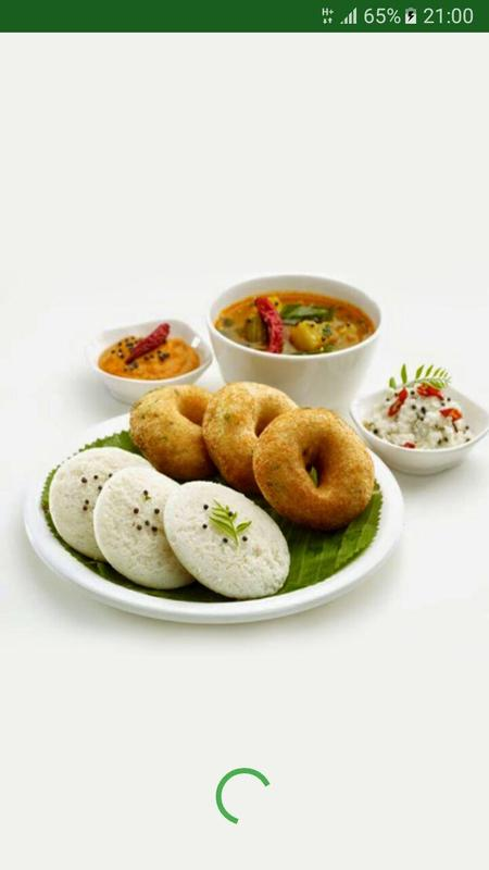 South indian recipes apk download free food drink app for south indian recipes poster south indian recipes apk forumfinder Image collections