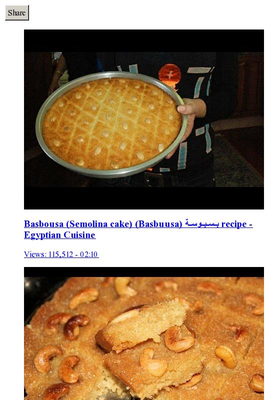 Egyptian food recipes for android apk download egyptian food recipes screenshot 9 forumfinder Gallery