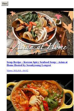 Korean food recipes apk download free food drink app for android korean food recipes apk screenshot forumfinder Image collections