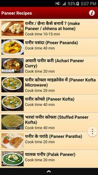 Paneer recipes hindi apk download free food drink app for paneer recipes hindi poster forumfinder Images