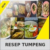 Resep Tumpeng icon
