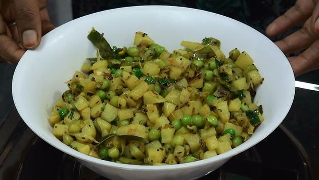 Indian Recipes - RushisBiz screenshot 1