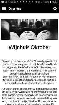 Wijnhuis Oktober screenshot 3