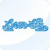 Prajashakti Epaper icon